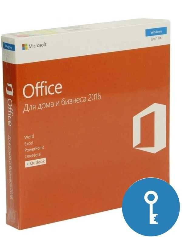 MS office 2016 Home&Business - купить в интернет-магазине Softmonstr.ru